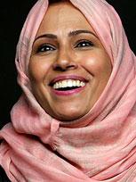 Reema Al Saud